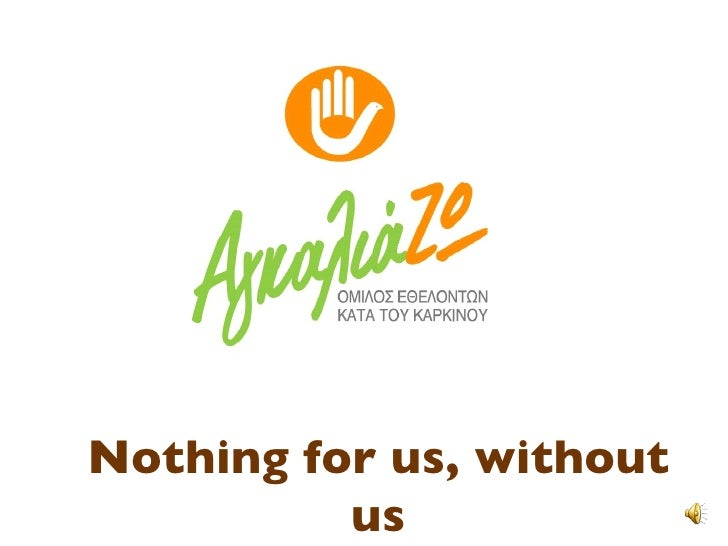 Nothing for us, without us