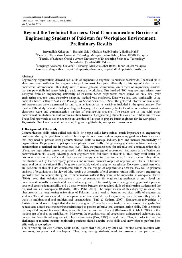 Research on Humanities and Social Sciences www.iiste.org ISSN 2222-1719 (Paper) ISSN 2222-2863 (Online) Vol.3, No.10, 2013...