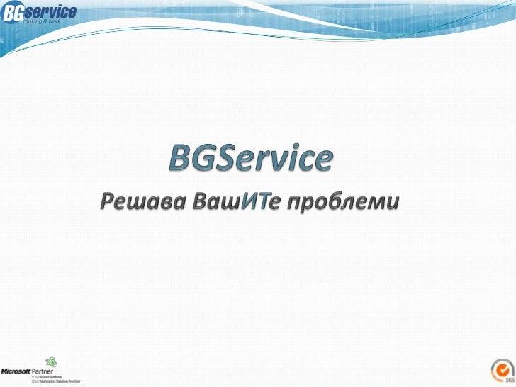 BGService presentation