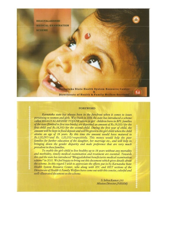 Bhagyalakshmi medical examination 2010