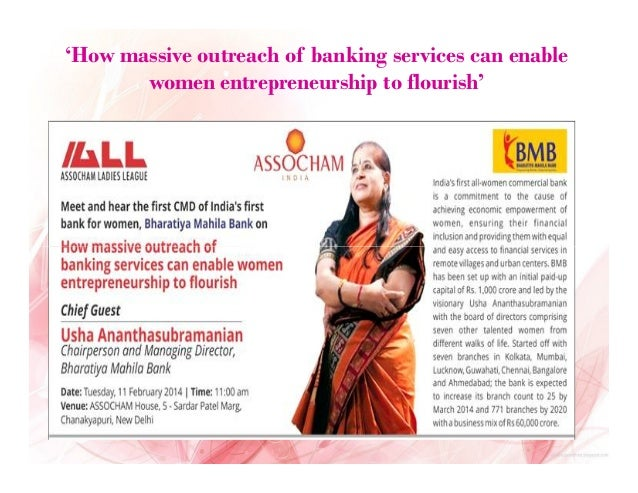 'How massive outreach of banking services can enable women entrepreneurship to flourish'