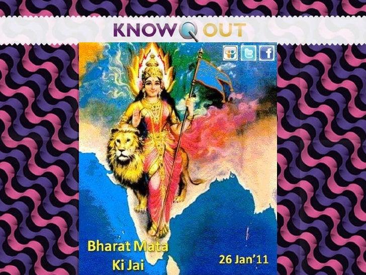 Bharat Mata Ki Jai: The India Quiz