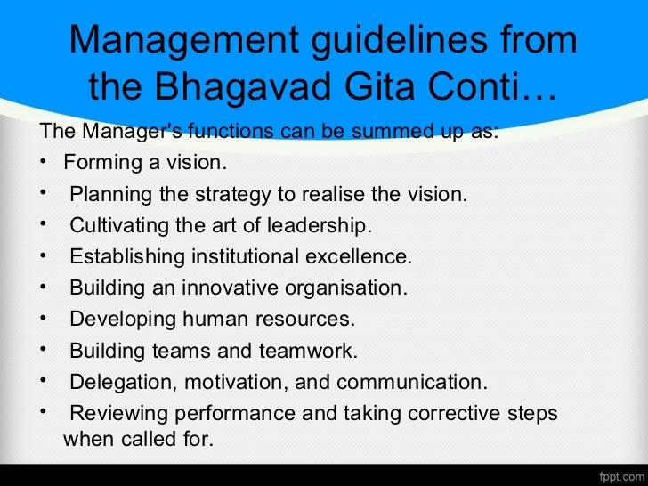 Managing vs Leading