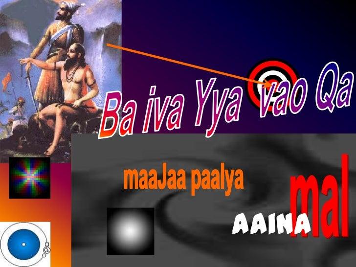Bhavishya