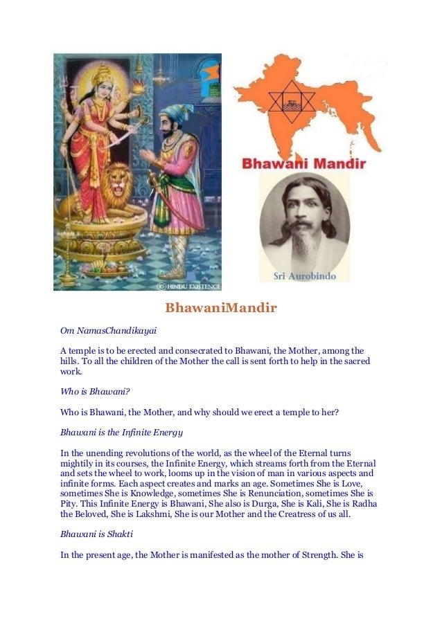 Bhawani Mandir  by Sri Aurobindo