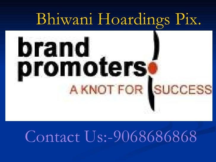 Bhiwani city