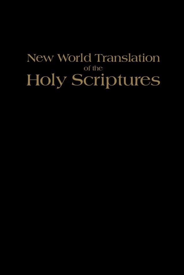 Biblia Em Ingles