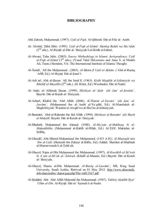Bibliography for islamic jurisprudence