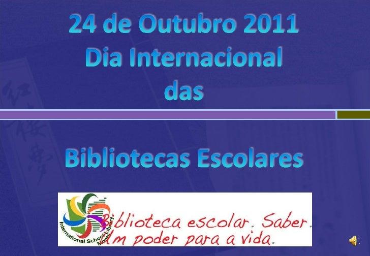 A propósito do Dia Internacional das Bibliotecas Escolares: bibliotecas escolares e públicas