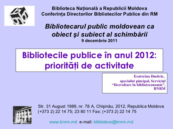 Bibliotecile publice in anul 2012