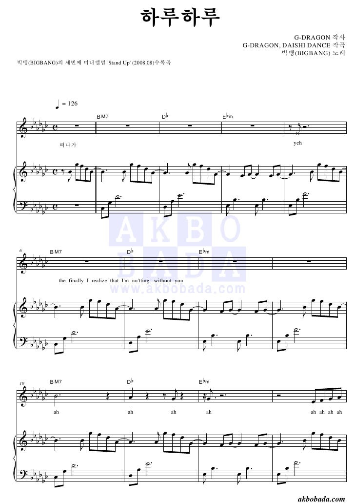 Big Bang Haru Haru Sheet Music