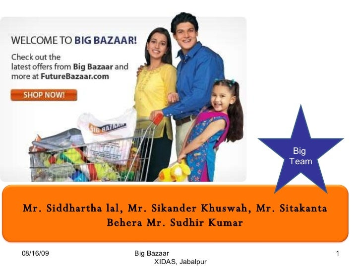 big bazaar essay A report on supply chain management we will write a custom essay sample on supply chain of big bazaar or any similar topic specifically for you do not waste your .