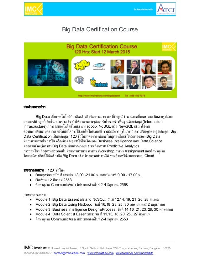big data certification: big data certification uk