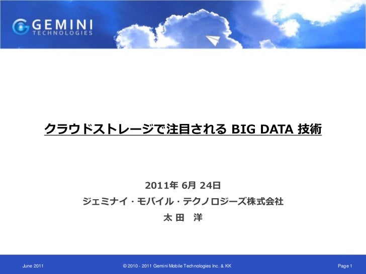 Big data presentation for mcpc
