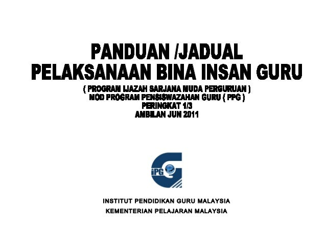 Big ppg panduan dan jadual pelaksanaan ppg10jan2012