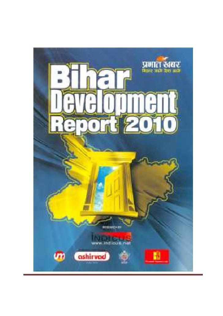 Bihar development report 2010