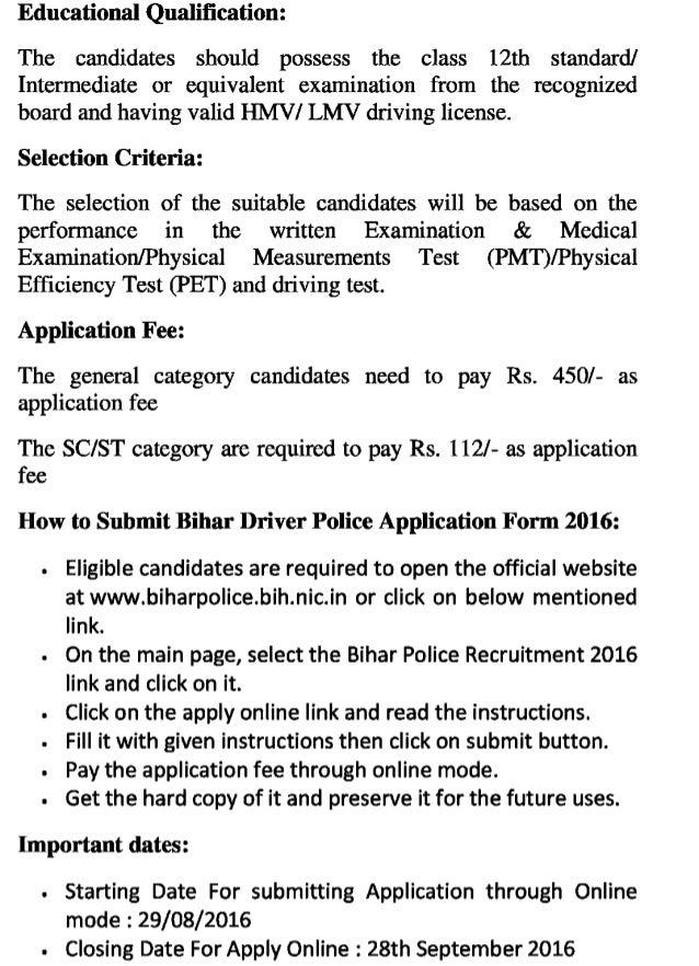 Bihar police govt jobs recruitment 2016 latest driver constable vacancies exam result