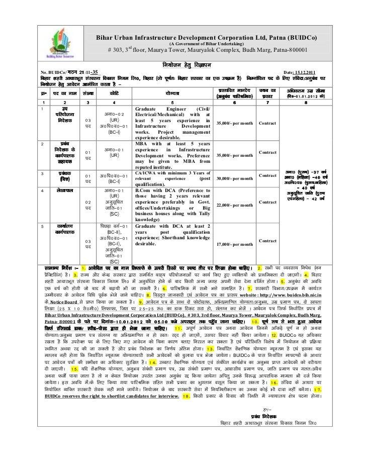 Bihar Urban Infrastructure Development Corporation Ltd, Patna (BUIDCo)                                                    ...