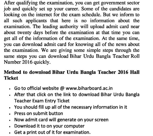 Bihar urdu bangla teacher exam 2016 admit card and tet roll number soon update jobs result