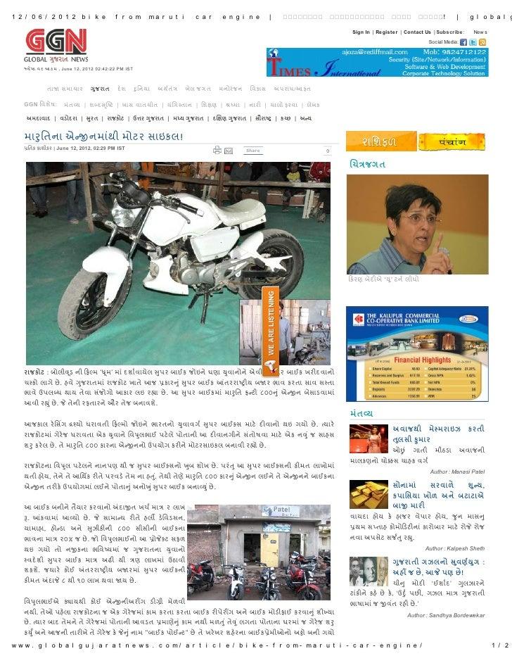 12/06/2012 bike from maruti                                           car      engine |                                   ...