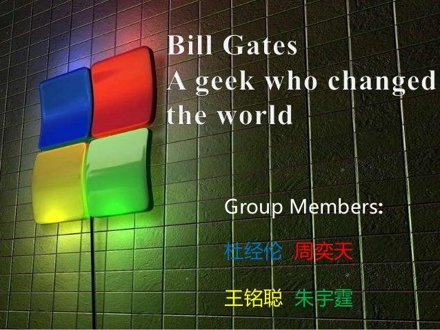 Group Members: 杜经伦 周奕天 王铭聪 朱宇霆