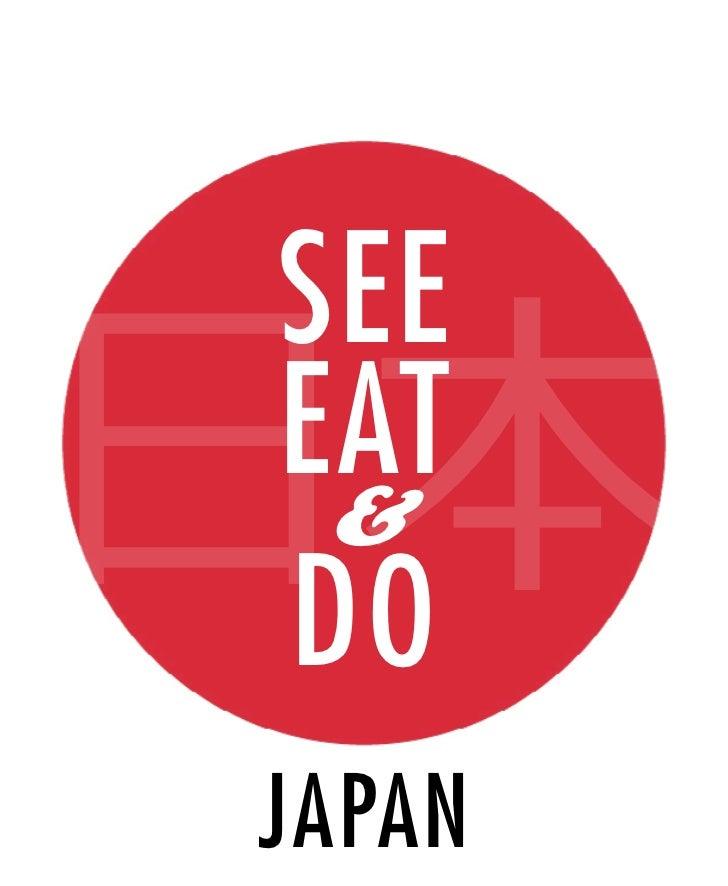 SEE日本EAT &DOJAPAN