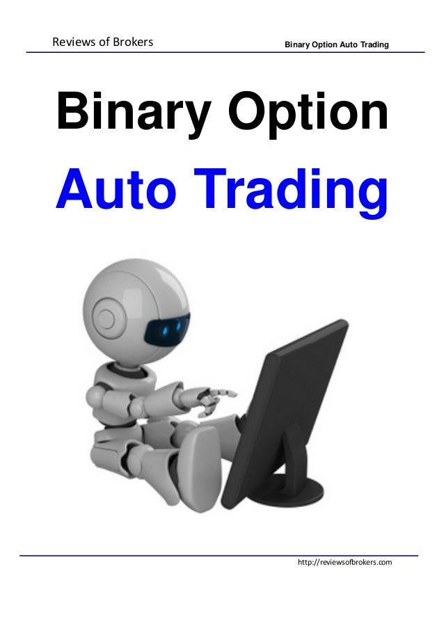 Binary options negatives