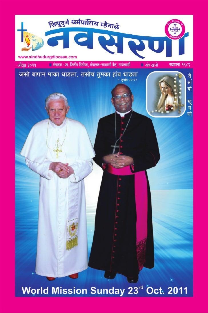 Navsarni Bulletin - October 2011