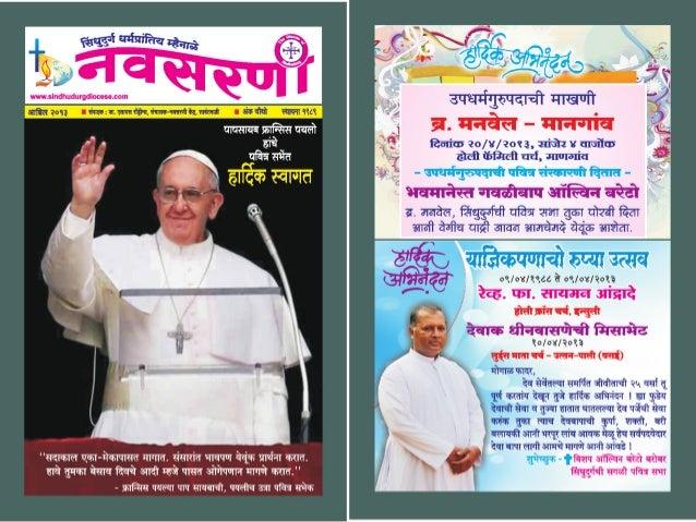 Navsarni Bulletin - April 2013