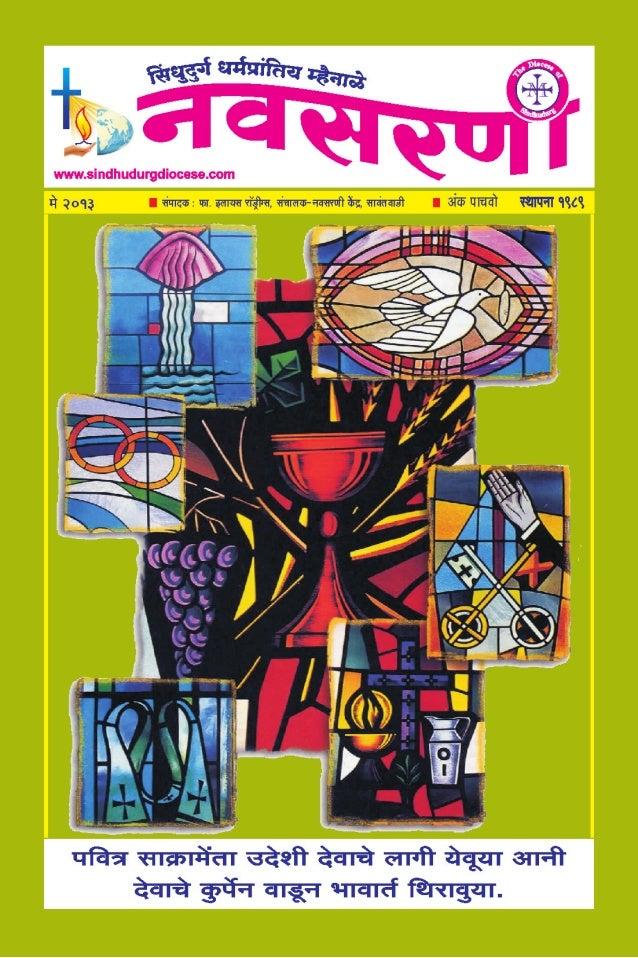 Navsarni Bulletin - May 2013