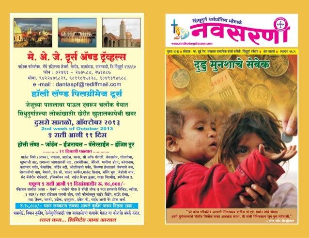Navsarni Bulletin - July 2013