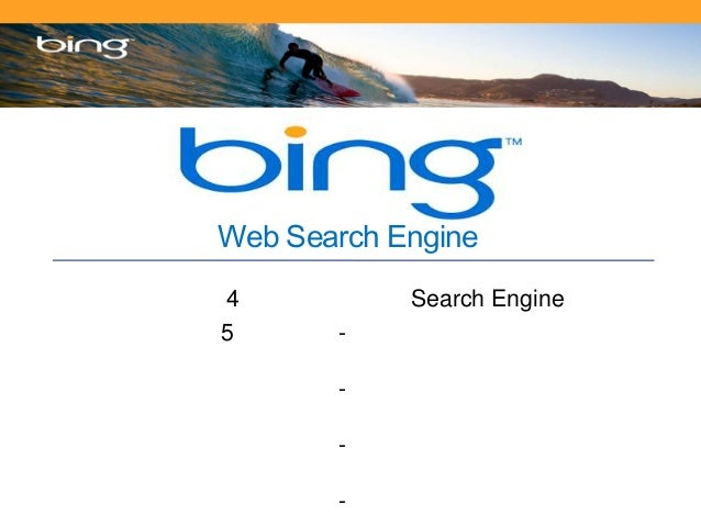 Web Search Engine4           Search Engine5      -       -       -       -