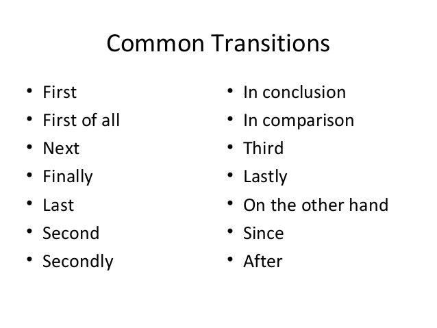 Persuasive transitions?