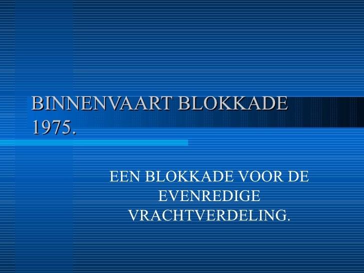 BINNENVAART BLOKKADE 1975. EEN BLOKKADE VOOR DE EVENREDIGE VRACHTVERDELING.