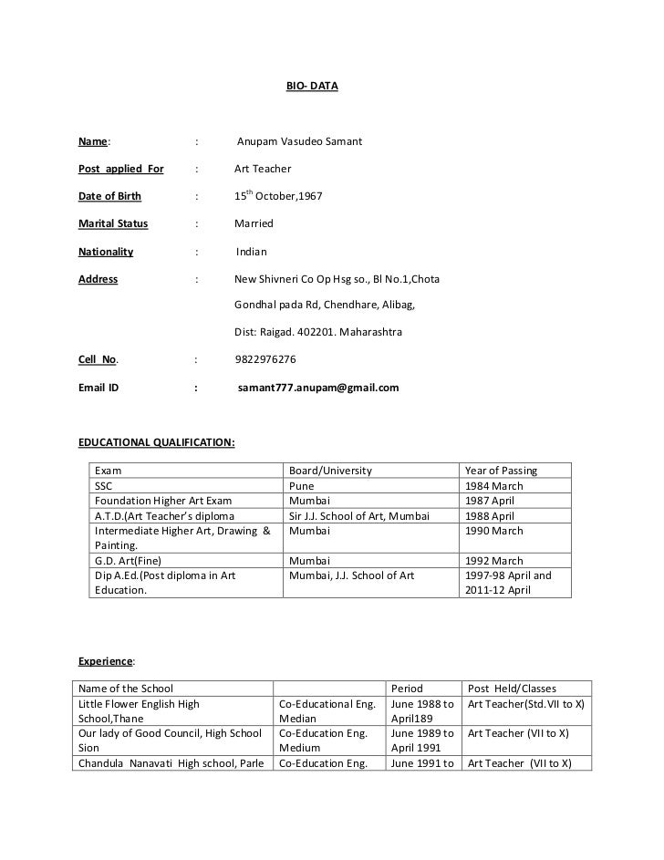 bio data format for resume 28 images biodata format