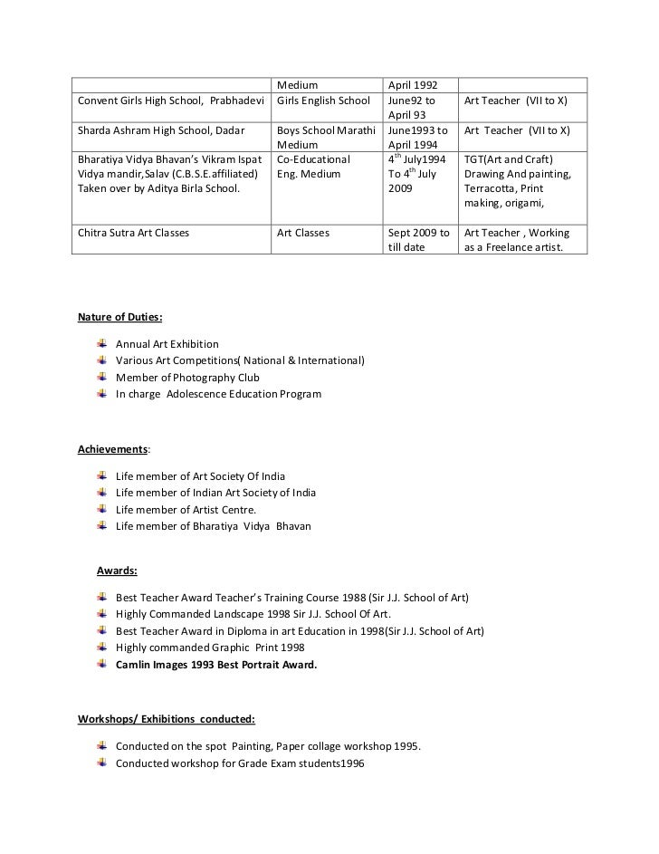 fancy download resume format for marriage purpose frieze resume