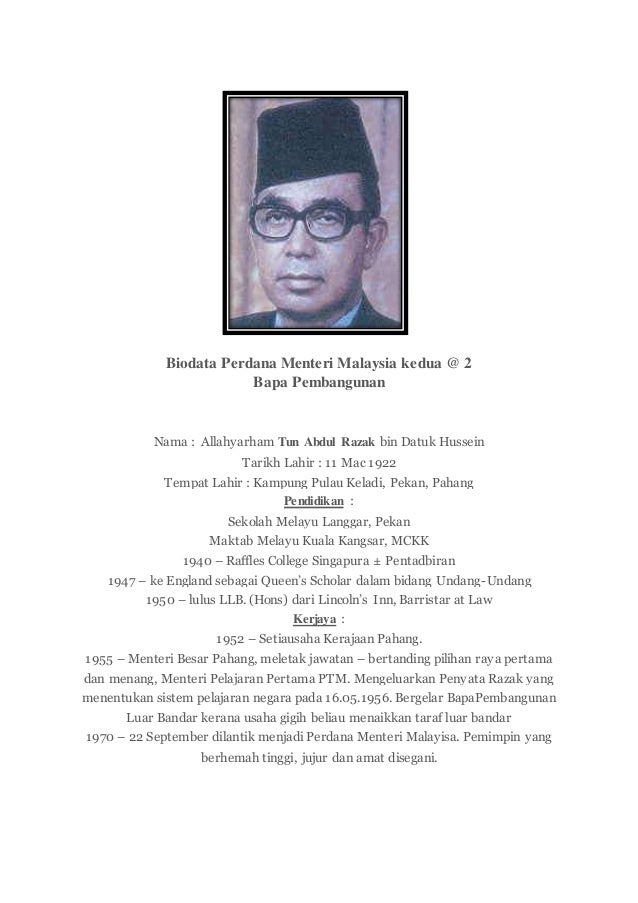 tunku abdul razak essay Subject: english form 3 topic: famous personalities prepared by: nik nurin  sofea binti nik hamid.