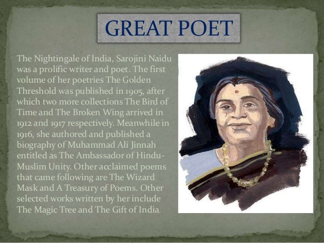analysis of sarojini naidu s the bird sanctury The teacher is like spring because she offers these new plants her  we are  going to the bird sanctuary why don't you join us  sarojini naidu in this  poem.