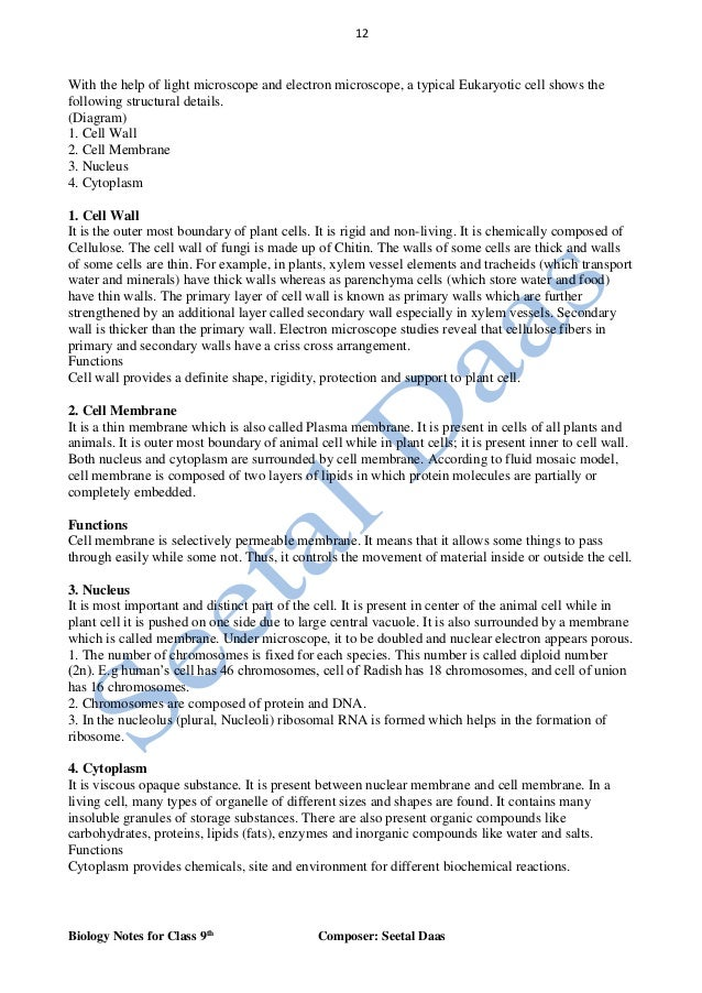 cell biology notes alzheimers disease essay Publisher of 30 research and review journals including cell, neuron, immunity, current biology, ajhg, and the trends journals.