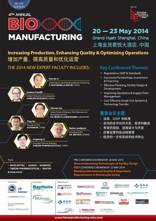 Produced by: Associations: International Marketing Partner: www.biomanufacturing-asia.com Increasing Production, Enhancing...