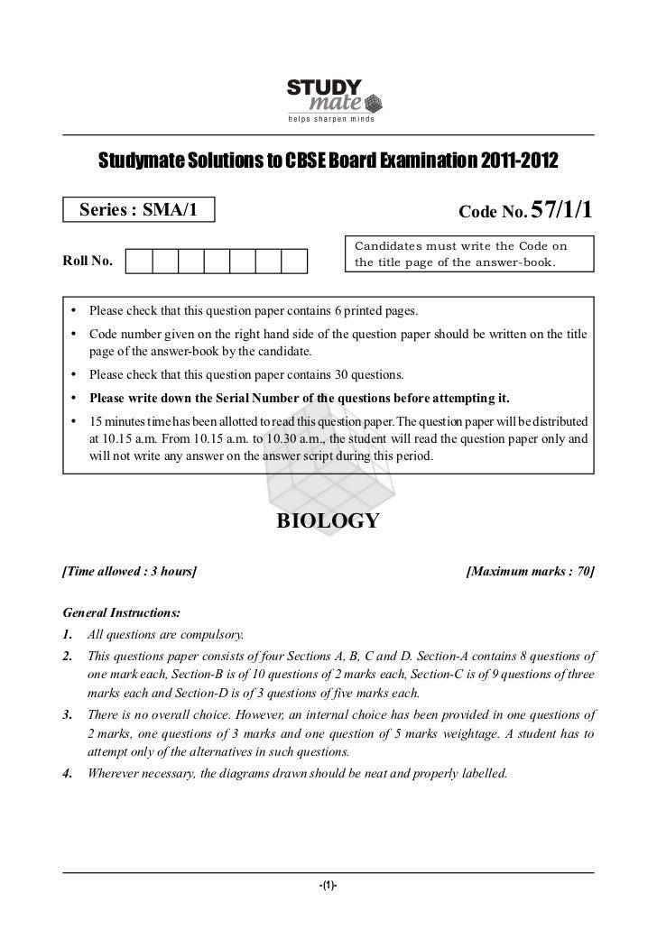 Bio sol cbse_2011-12