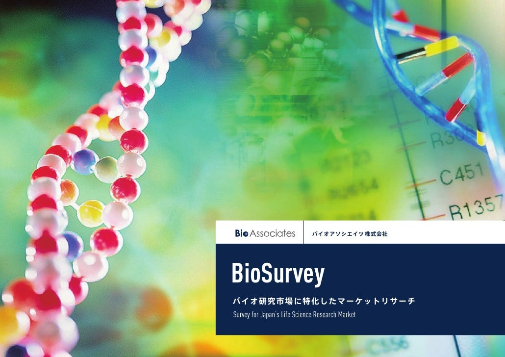 BioSurveySurvey for Japan's Life Science Research Market