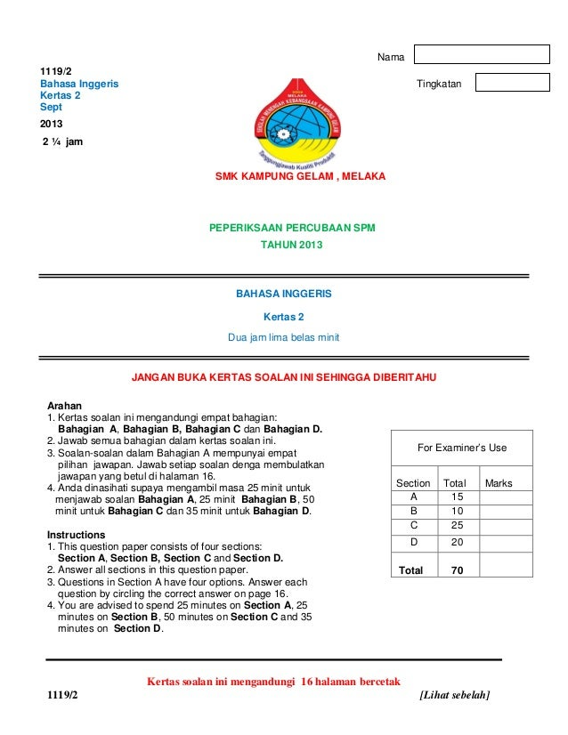 pmr 2012 bahasa inggeris english trial pmr 2012 examination papers