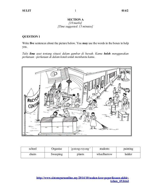 Contoh essay english form 4