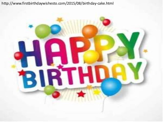 share your birthday wishes - photo #12