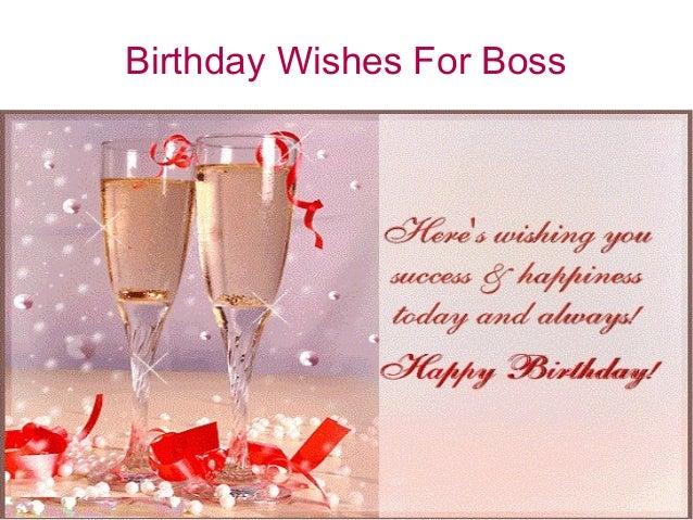share your birthday wishes - photo #47