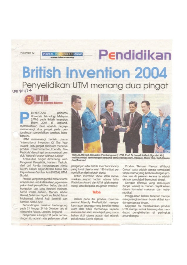 British Invention Show (BIS) Newspaper Article 2004