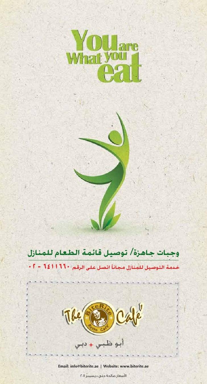 Bite rite menu takeaway-arabic.pdf