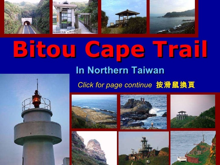 Bitou Cape Trail   In Northern Taiwan   Click for page continue  按滑鼠換頁