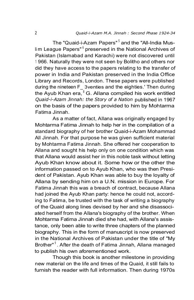 quaid e azam essay for kids in english